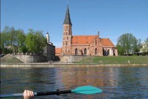 Plaukimas baidarėmis Nemunu per Kauną: Vytauto bažnyčia